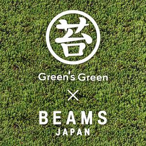 ビームス ジャパンで苔玉や盆栽などのグリーンインテリアの新しい楽しみ方を提案するイベントが開催