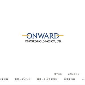 オンワードがギフトカタログ制作会社の大和を買収、買収額は非公開