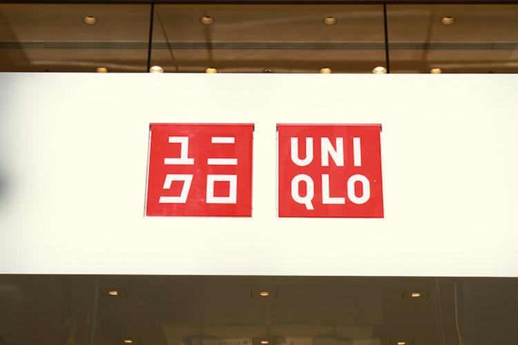 de5ec41d021b1 アパレル業界トップは4年連続「ユニクロ」、日本発ブランドの価値評価ランキング2019年版が発表