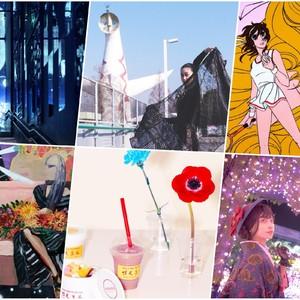 【週末おでかけ情報】台湾スイーツ「豆花」限定店、夏帆主演の新作映画、YSLのアミューズメントパーク…<2019年3月第2週>