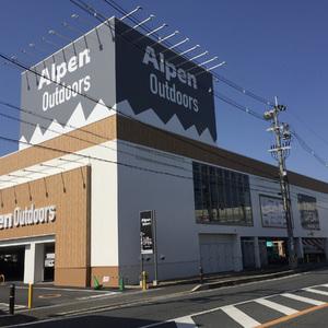 売場面積は約700坪、アルペンが関西最大級の体験型アウトドアショップを京都に出店