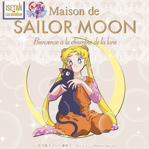 伊勢丹新宿店×美少女戦士セーラームーンの限定イベント開催、月や星のモチーフあしらったパンプスが初登場