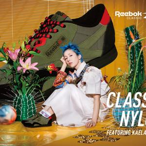 「リーボック クラシック」が木村カエラと再びコラボ、定番モデルのクラシックナイロンをフィーチャー