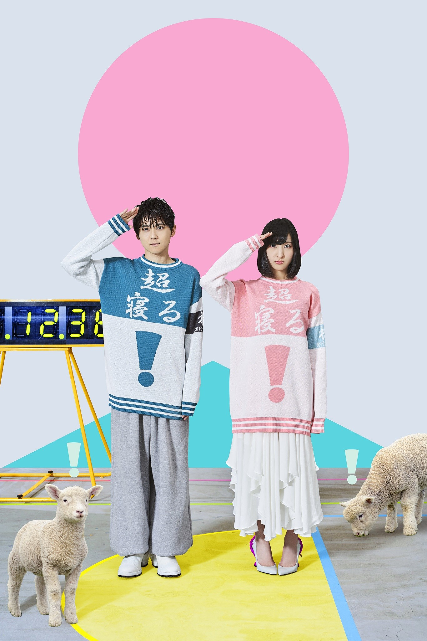 dd0bb9112ba82 声優の梶裕貴や佐倉綾音がハザマとコラボ、
