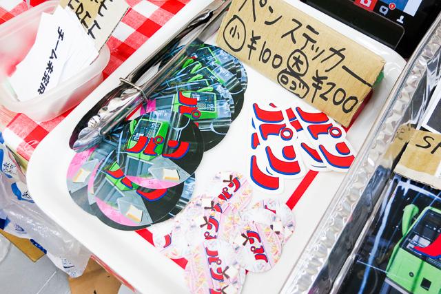 mikansei-pan-20140511_006.jpg