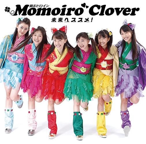 momoclo-fashion-20140926_002.jpg