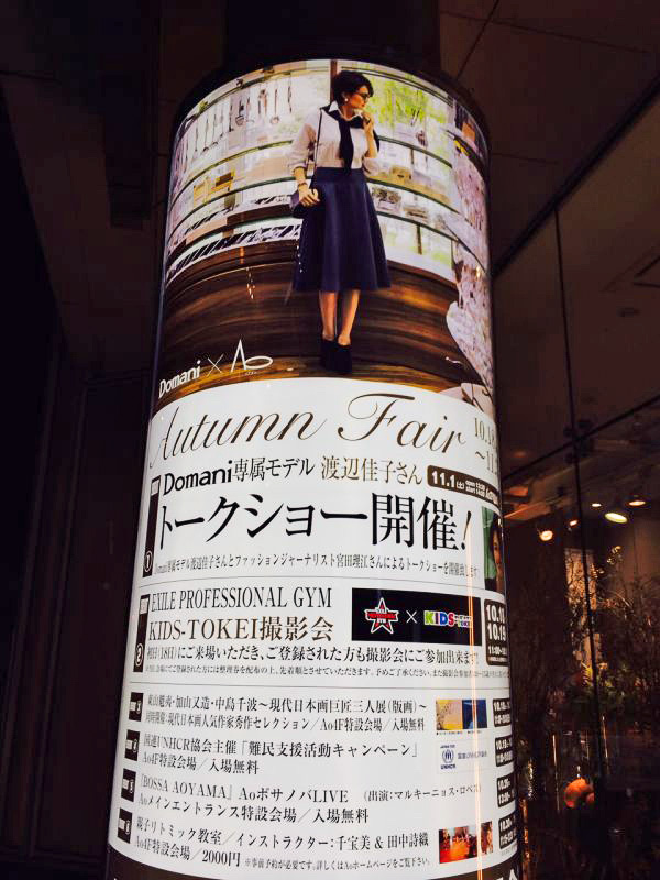 15ss_tokyo_miyata002_001.jpg