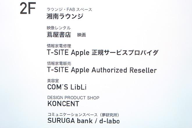 shounan_tsite20141210-20141210_045.jpg
