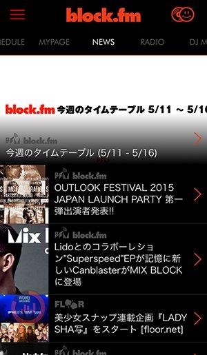 block_fm_0513_5.jpg