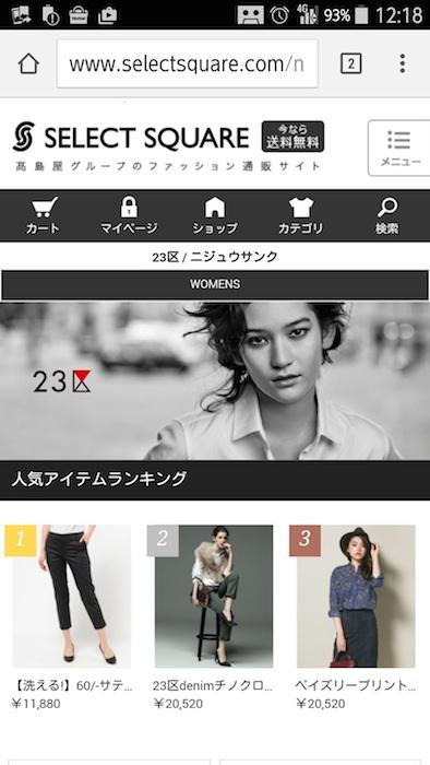 app_20150918_02.jpg