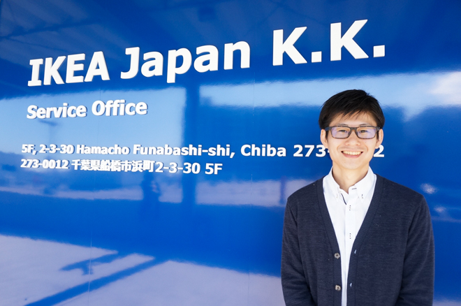 ikea_office_20160106_047.jpg