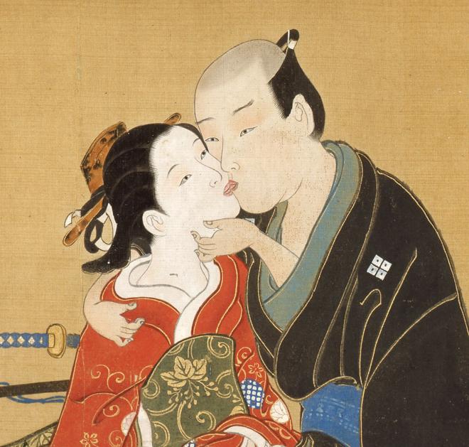 Kyoto sex
