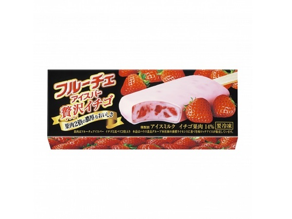 strawberry_0113_8.jpg
