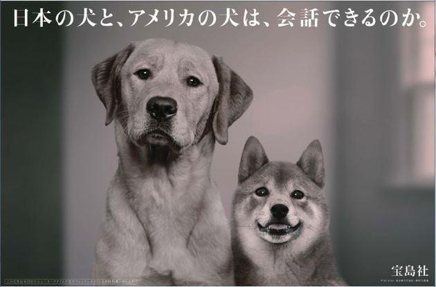 takarajimasha_ad_0113_5.jpg