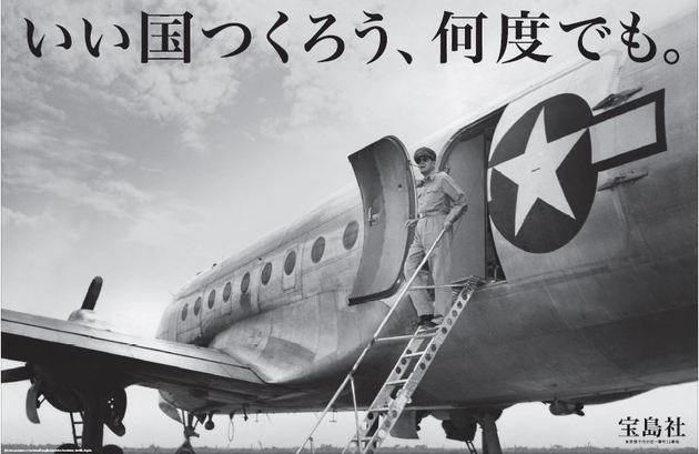 takarajimasha_ad_0113_6.jpg