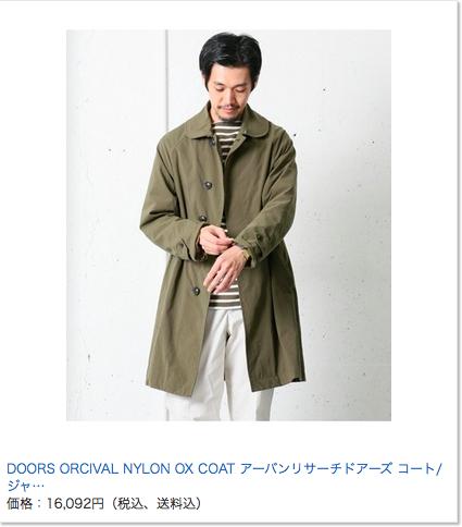 springcoat_0211_16.png