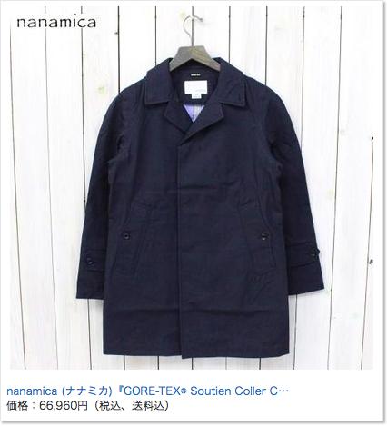 springcoat_0211_5.png