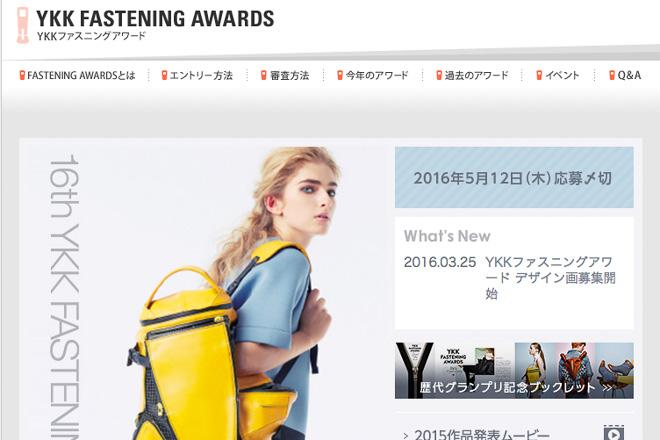 awardmatome0413-021.jpg