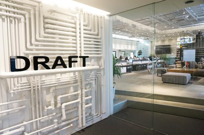 draft_office_20160208_007.jpg