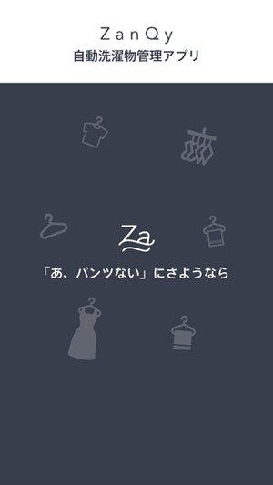 zanqy_0624_1.jpg