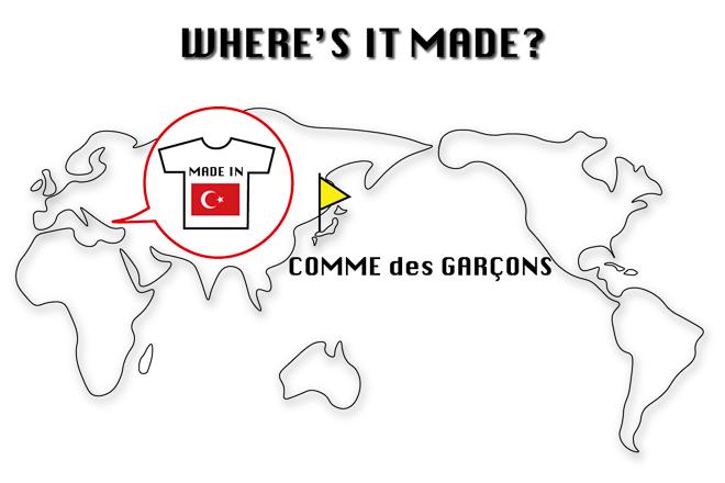 whitetshirt_map_commedesgarcon.jpg