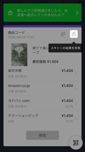 20160831tech5.jpg
