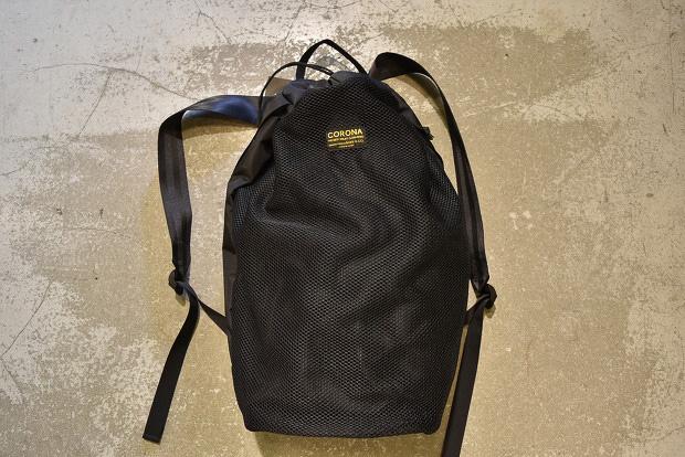 backpack-20160809_004.jpg