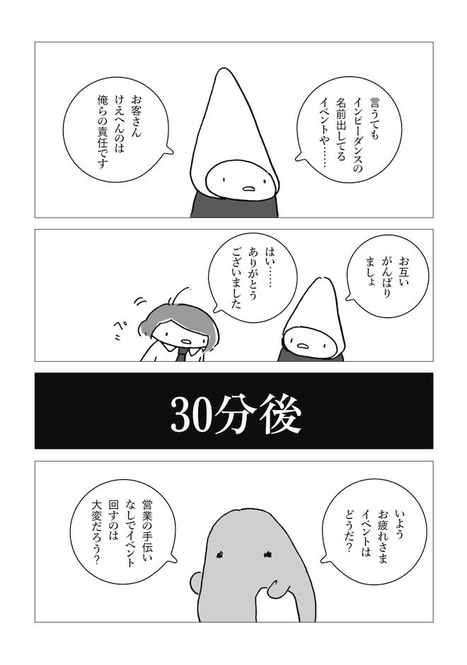20161115dot10.jpg