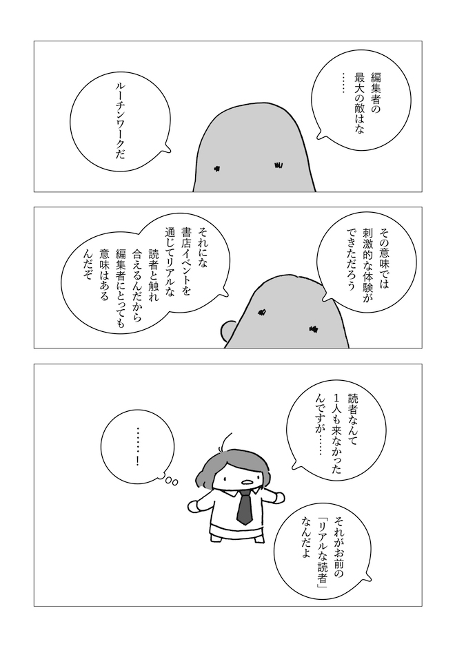 20161115dot12.jpg