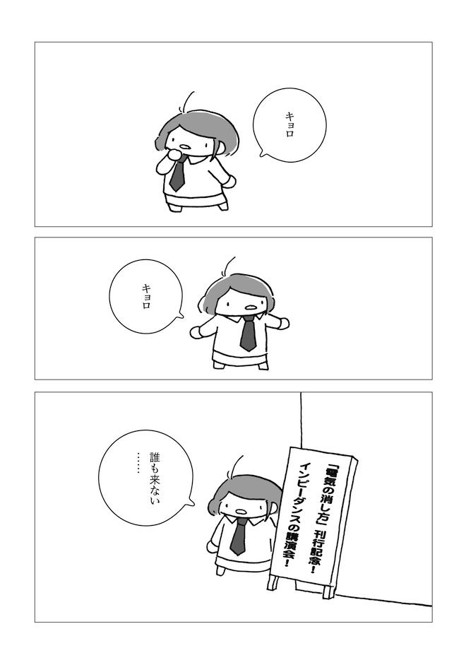 20161115dot2.jpg