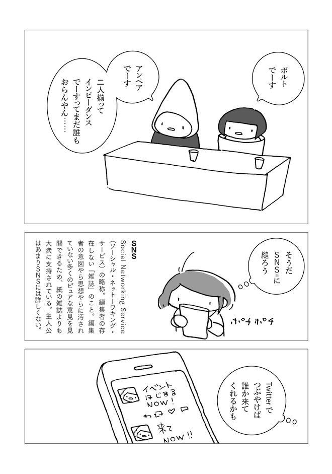 20161115dot4.jpg