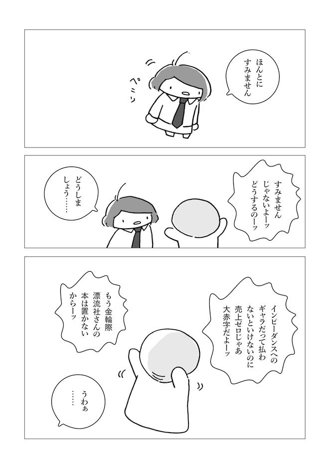 20161115dot7.jpg