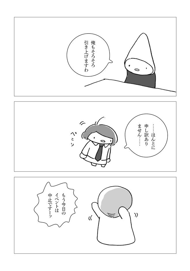 20161115dot9.jpg