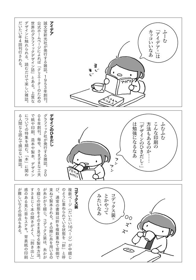 20161119raf1.jpg