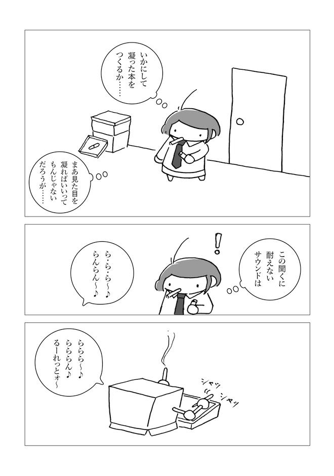 20161119raf3.jpg