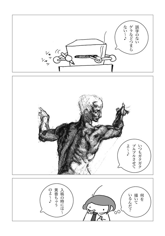 20161119raf5.jpg