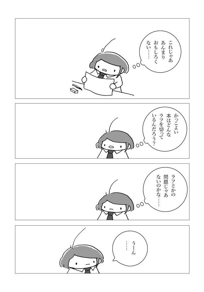 20161119raf9.jpg