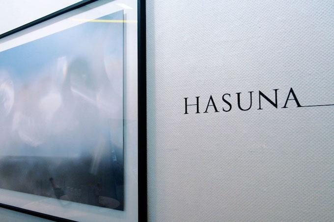 hasuna_1125_5.jpg
