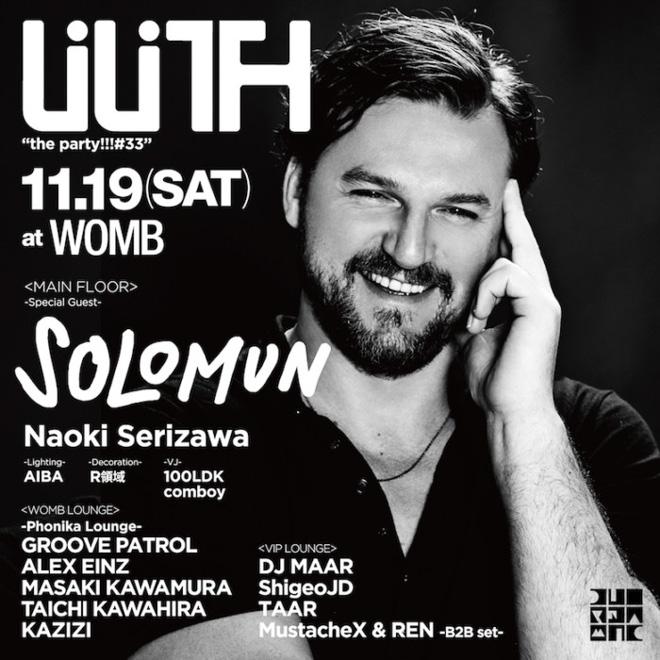 solomun-20161112_002.jpg