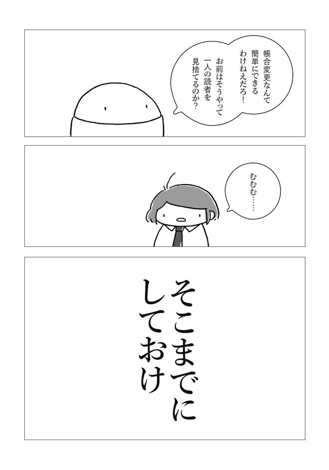 uhan_top_012.jpg