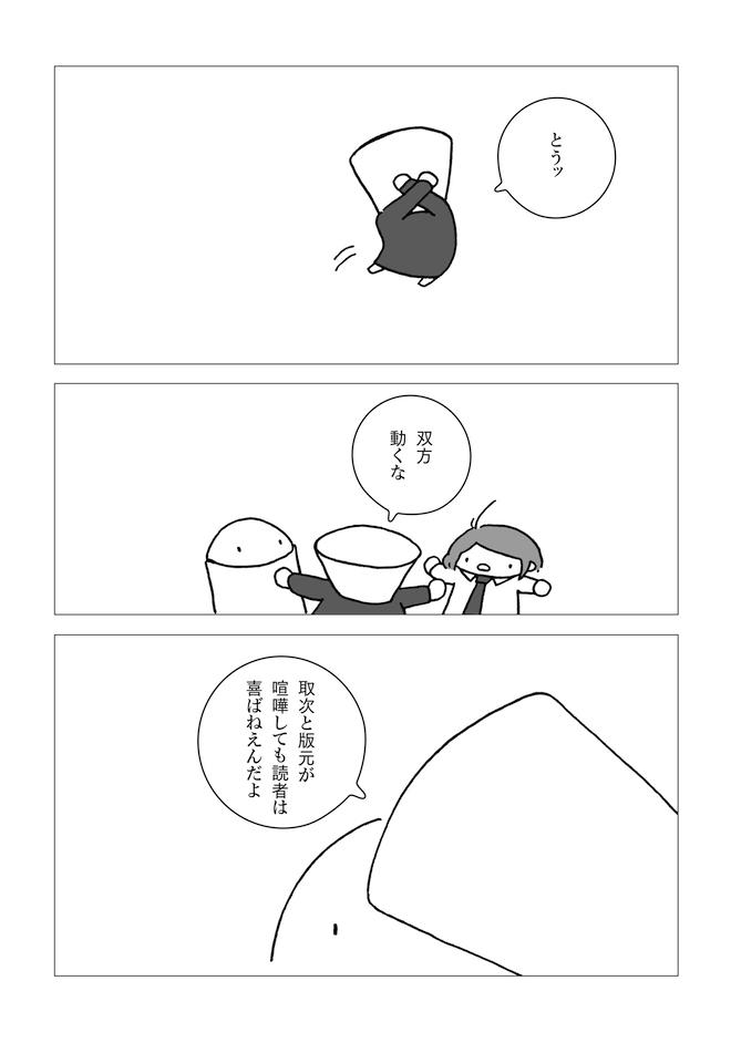 uhan_top_013.jpg