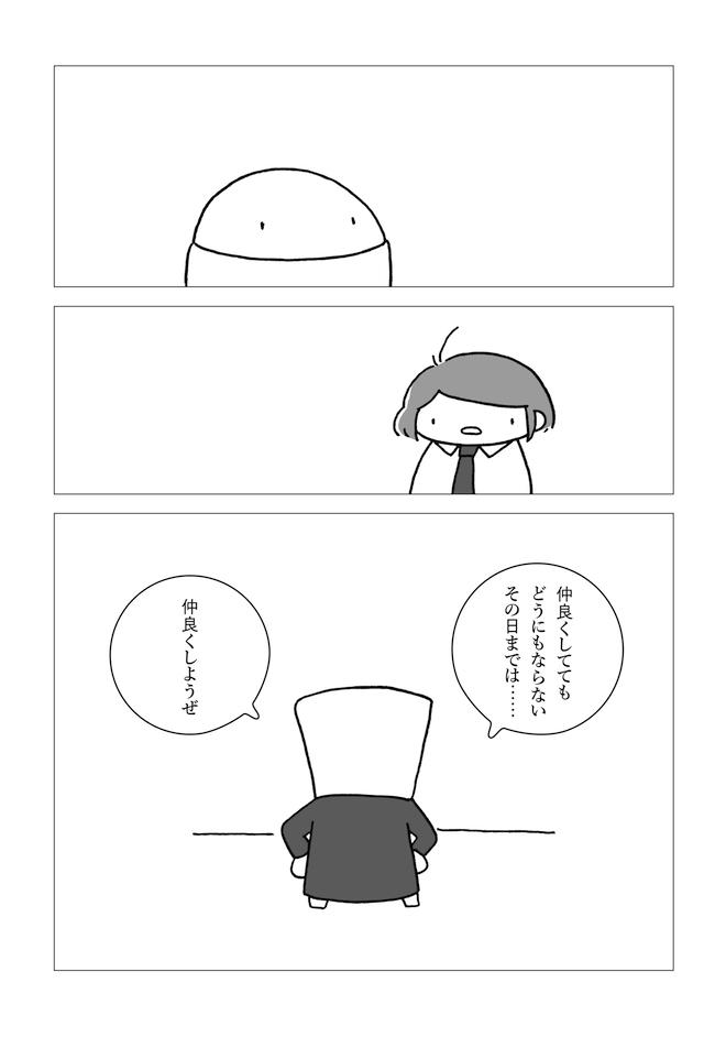 uhan_top_014.jpg
