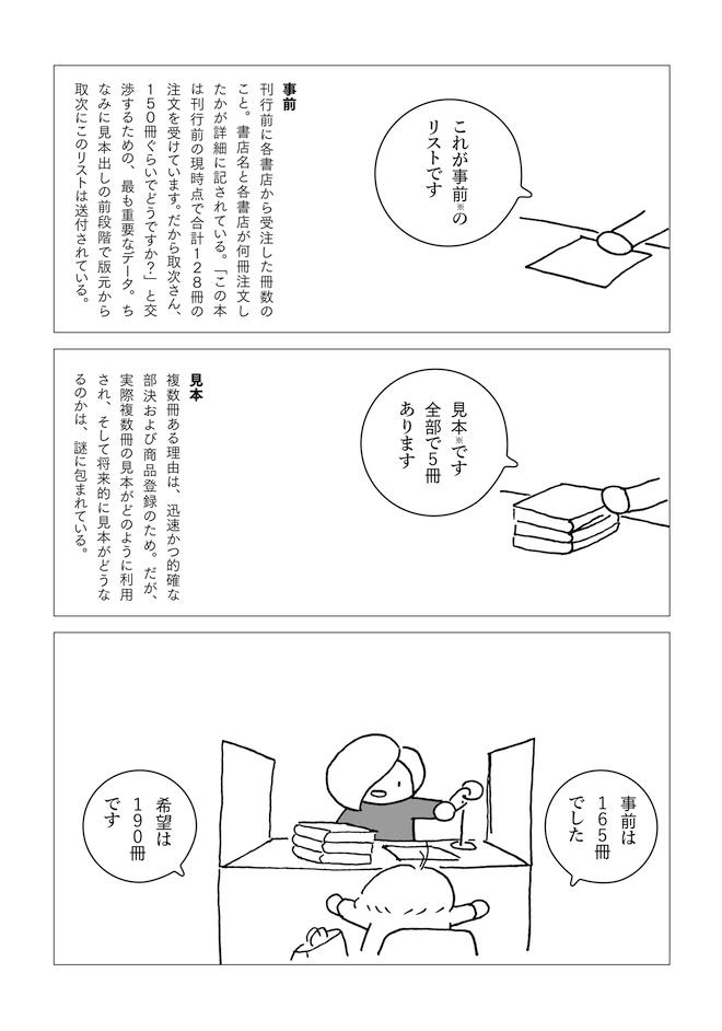 uhan_top_016.jpg