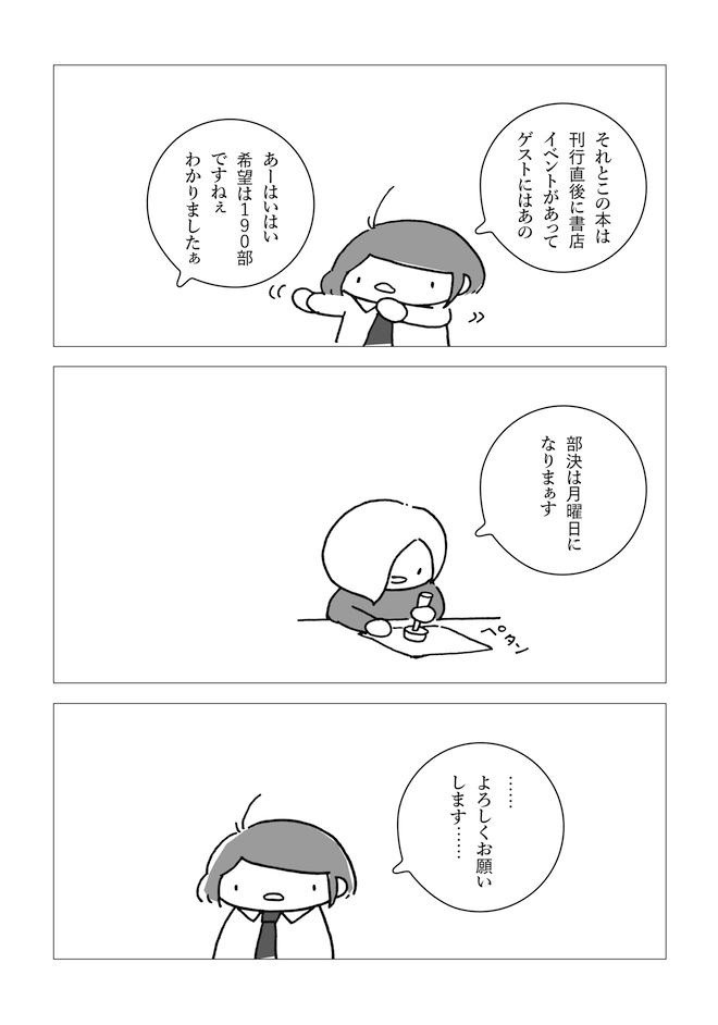 uhan_top_017.jpg