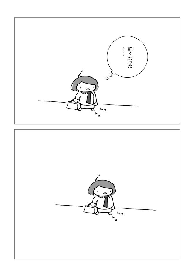 uhan_top_018.jpg