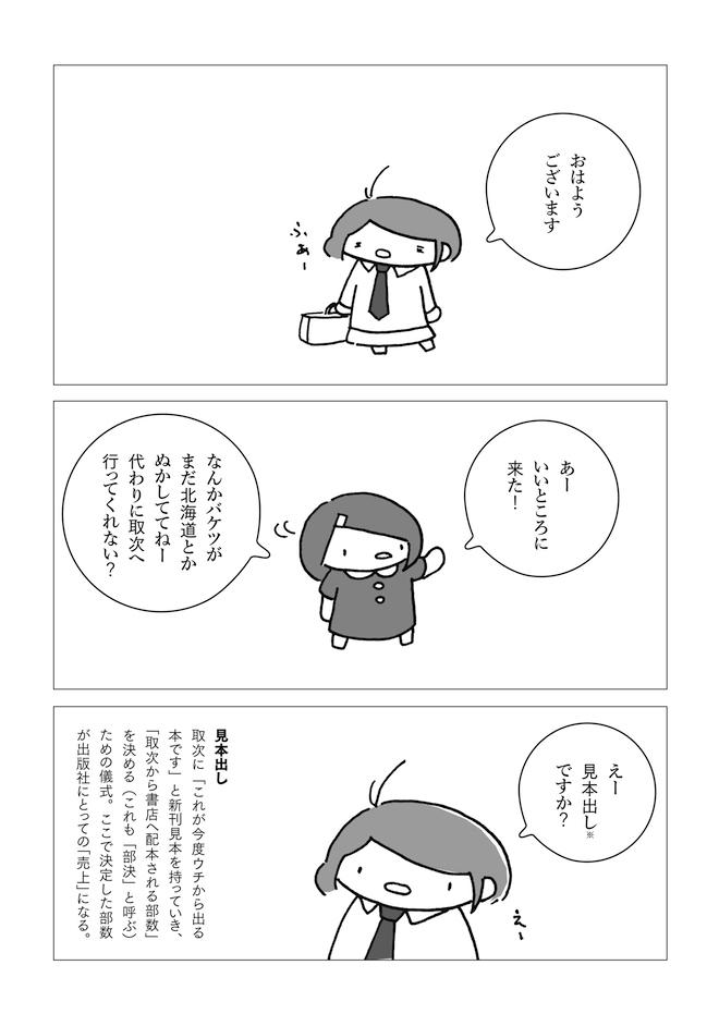 uhan_top_02.jpg
