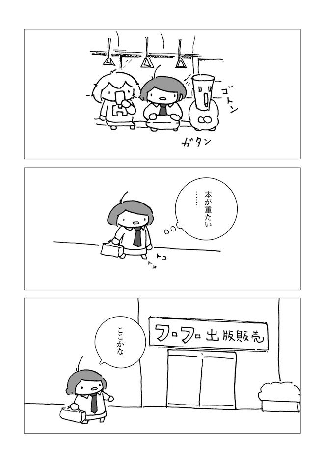 uhan_top_03.jpg
