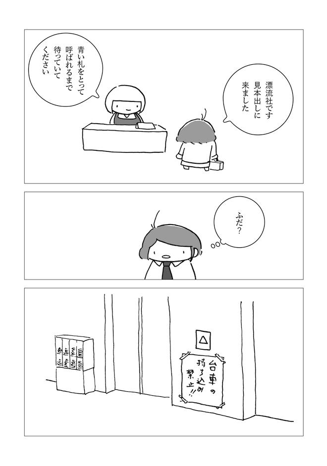 uhan_top_04.jpg