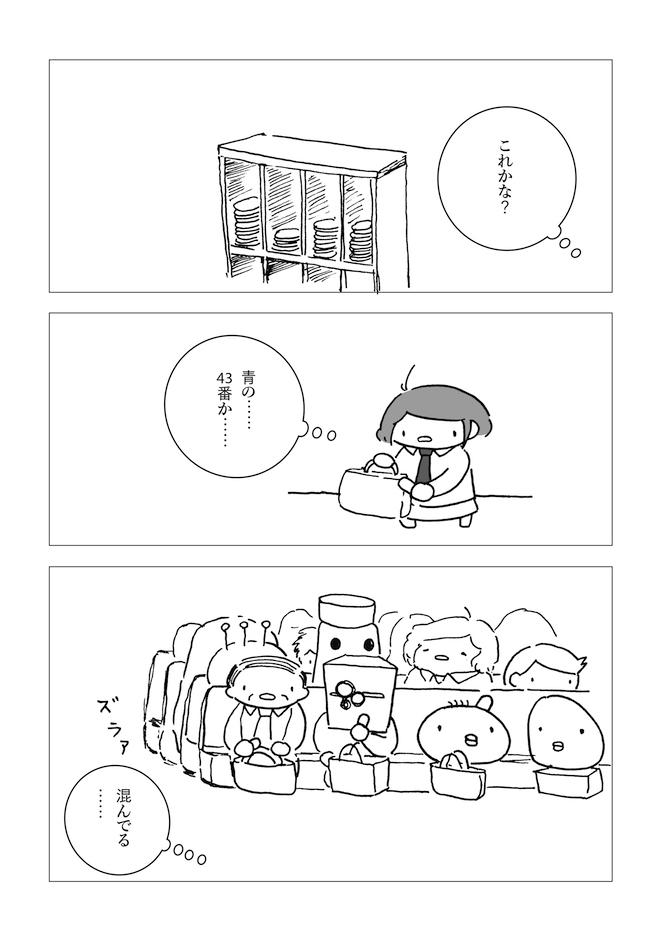 uhan_top_05.jpg