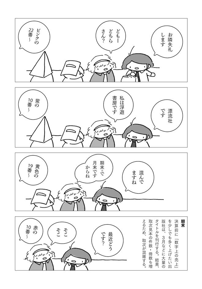 uhan_top_06.jpg